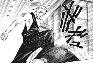 新田を蹴る呪詛師